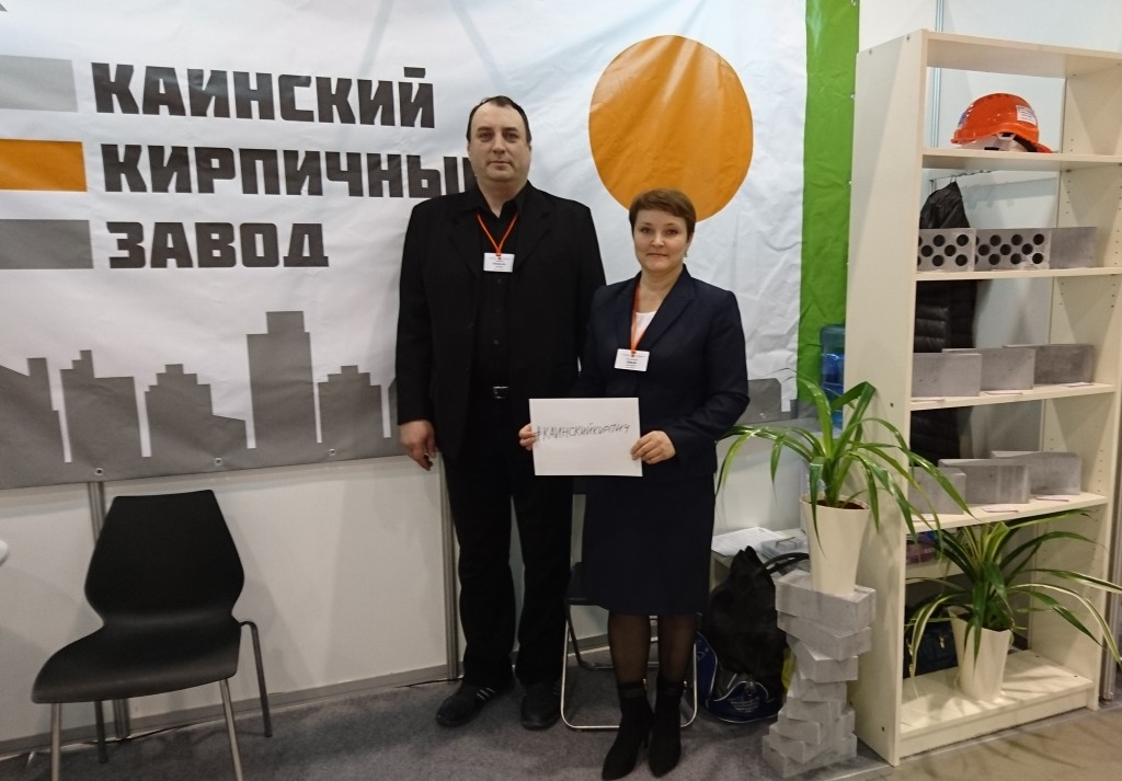 Главный инженер ООО ПСК ККЗ Щекланов А. и менеджер по продажам Рыбалко И.